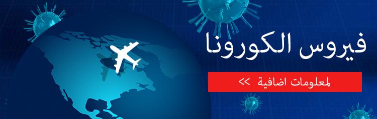 الصحة تعلن مد ساعات تشغيل مراكز تطعيم لقاح كورونا حتى 10 مساء فى رمضان