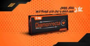 ديامونركتا 5 ملي جرام