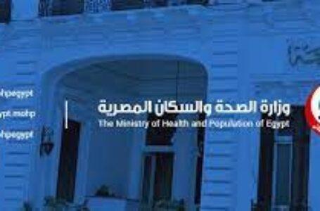 الصحة: تسجيل 818 حالة إيجابية جديدة بفيروس كورونا