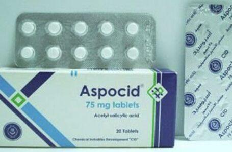 استعمالات أسبوسيد aspocid للحامل في أشهر الحمل المختلفة