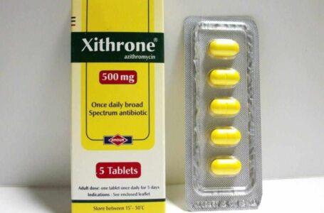 دواعي استعمال زيثرون أقراص وشراب والسعر وجرعة الأطفال والكبار وموعد التناول