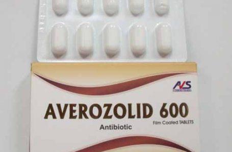 بكم سعر دواء أفيروزوليد averozolid 600 مضاد حيوي لالتهاب الحلق؟ واستخداماته والبدائل