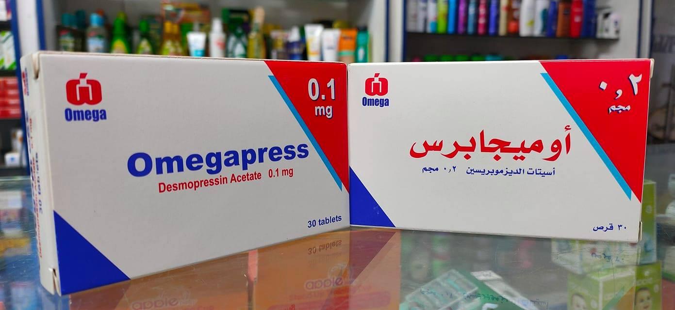 دواعي استعمال اوميجا برس وفائدته للتبول اللاإرادي وسعر الصيدلية