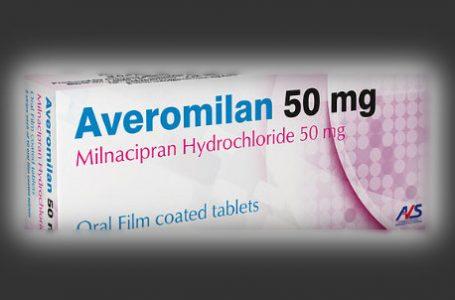 دواعي استعمال افيروميلان أقراص والآثار الجانبية والجرعة المثالية والسعر